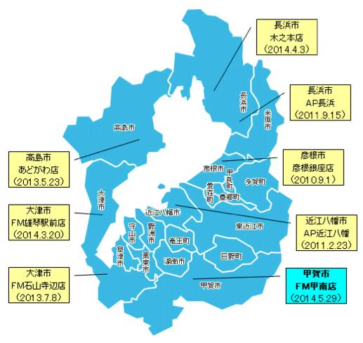 平和堂MAP