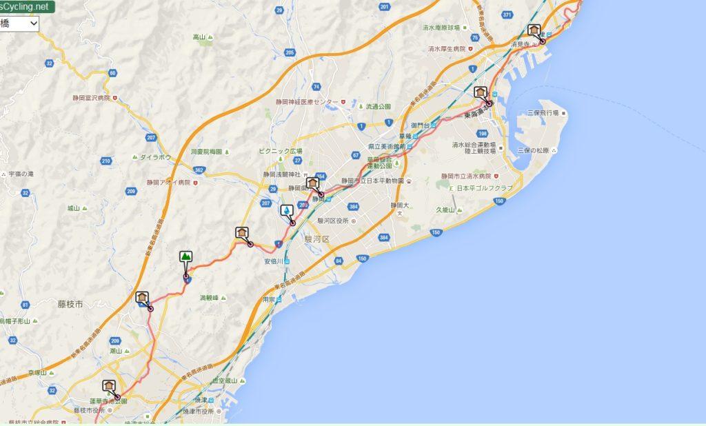 東海道6.5.5