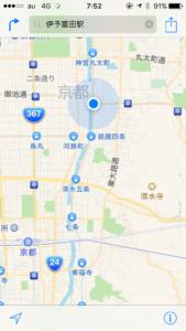 IMG_6126