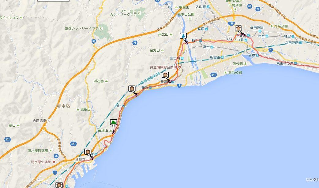 東海道7.5