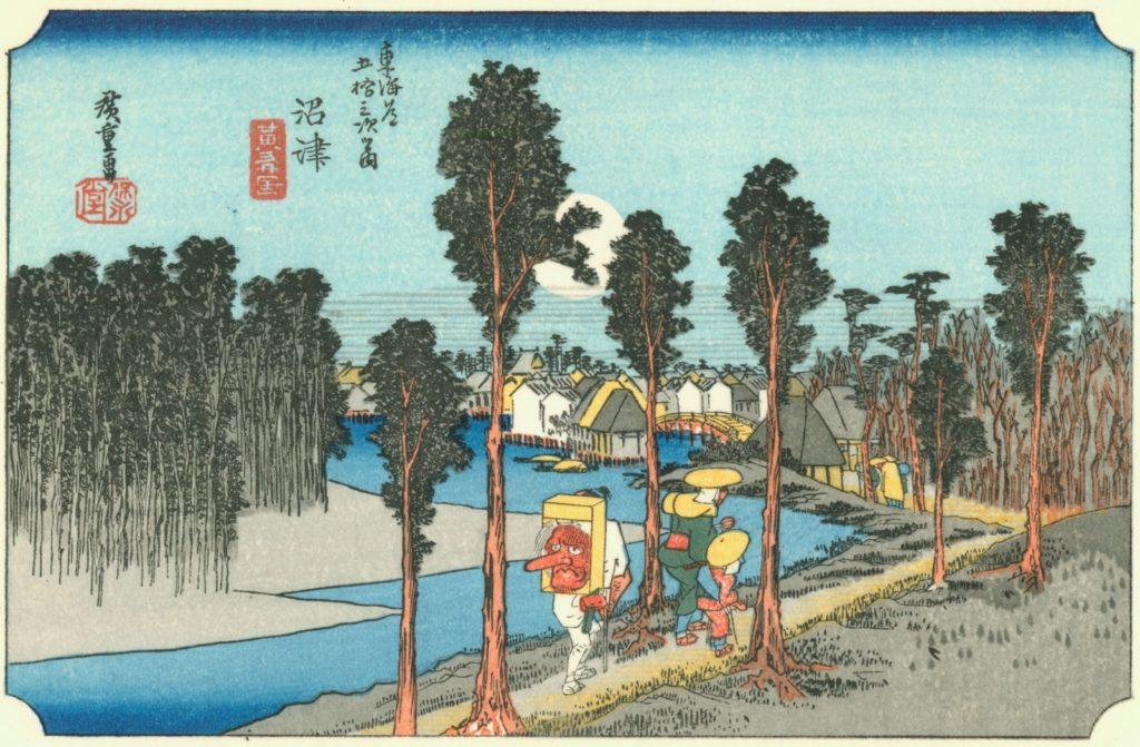 tokaido(numazu)